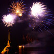 Salute, fireworks above the Sevastopol bay. — Stock Photo #4349289