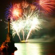 Salute, fireworks above the Sevastopol bay. - Stock Photo