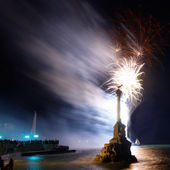 Salute, fireworks above the bay. — Stock Photo