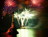 Salute, fireworks above the Sevastopol bay. — Stock Photo