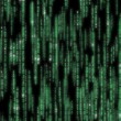 Matrix code detailed — Stockfoto #4817362