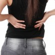 Back pain concept — Stock Photo