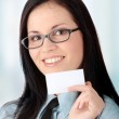 Business card — Stock Photo #5232001