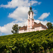 Church Birnau, Germany — Stock Photo