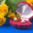 Beautiful yellow roses and box with a gift — Stock Photo #4946571