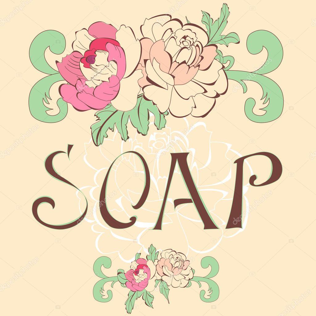 Надпись на мыло