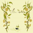 Background with olive — Stock Vector #5033504