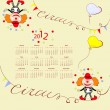 Royalty-Free Stock Vector Image: Calendar for 2012 with circus illustration