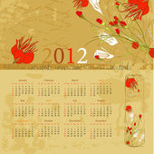 Vintage template for calendar 2012 — Stock Vector