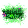 Spring 2011 Vector 3D Text, Grass And Butterfly. — Stock Vector