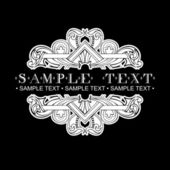One Color Vintage Ornate Text Banner — Stock Vector