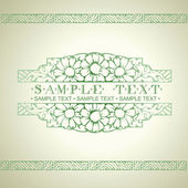 Green Ornate Art Deco Vector Quad Banner — Stock Vector