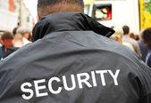 Security man — Stock Photo