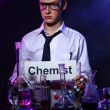 Chemist — Stock Photo