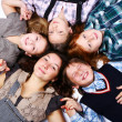 Group of cute and happy kids — Stock Photo #5019522