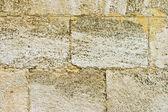 Una pared construida de piedras — Foto de Stock