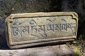Tableta grabada con la inscripción tibetana — Foto de Stock