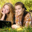 Internet outdoors — Stockfoto
