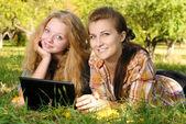 Internet outdoors — Stock Photo