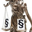 Justice — Stock Photo #4336133