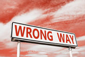 Wrong way road sign — Stock Photo