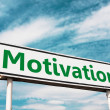 Motivation road sign — Stock Photo #5035617