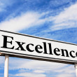 Excellence road sign - Stock Photo