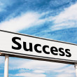 Success road sign — Stock Photo