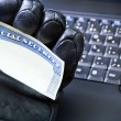 Identity theft on laptop computer — Stock Photo #5362981
