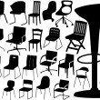 Big vector collection of chairs — Stock Vector #4395005