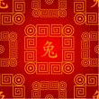 Vector chinese seamless pattern - Stock Vector