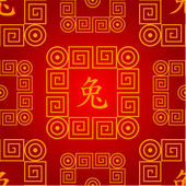 Chinese naadloze patroon vector — Stockvector