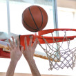 Basketball man — Stockfoto
