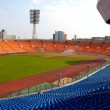 Stadium Dinamo Minsk - Stock Photo