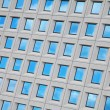 Royalty-Free Stock Photo: Corporate building facade