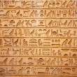 Old egypt hieroglyphs — Stock Photo #4314703