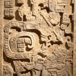 Pre-columbian mexican art - Stock Photo