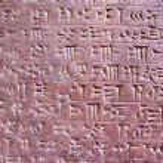 Cuneiform writing — Stock Photo #4314773