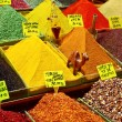Royalty-Free Stock Photo: Spice Bazaar