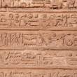 Egypt hieroglyphs — Stock Photo
