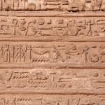 Egypt hieroglyphs — Stock Photo