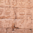 egyptiska hieroglyf — Stockfoto #4315097
