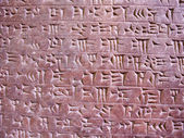 Escrita cuneiforme — Foto Stock