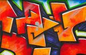 Fragment of the graffiti — Stock Photo