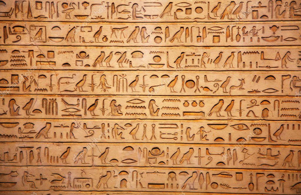 古いエジプトのヒエログリフ — ...
