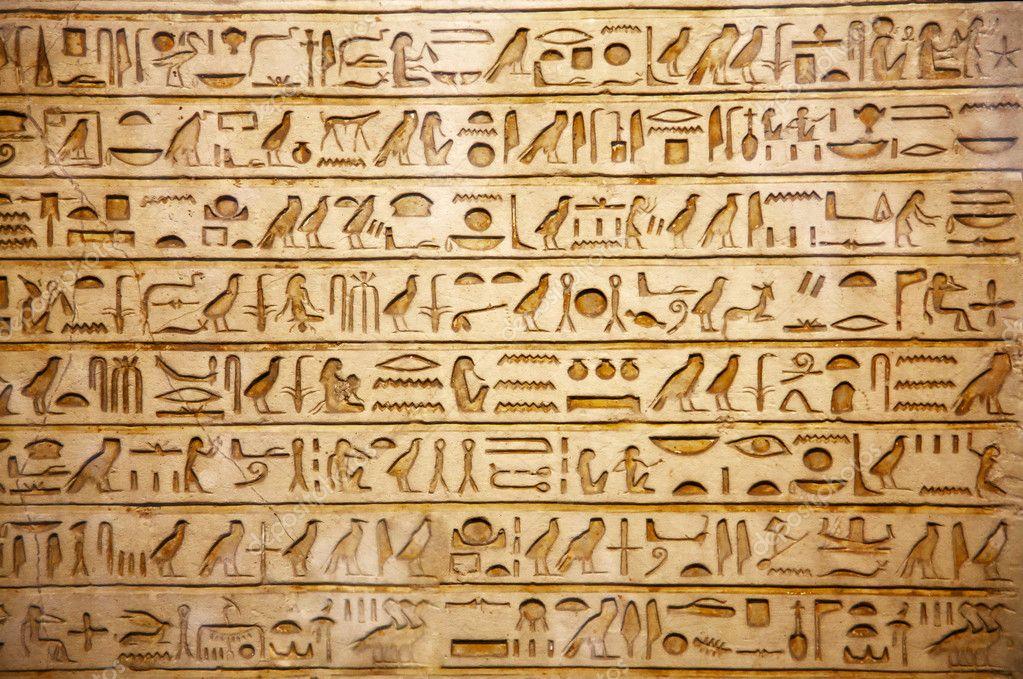 古いエジプトのヒエログリフ ...