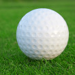 Royalty-Free Stock Photo: Golf ball
