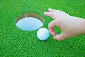 Golf Balll — Stock Photo