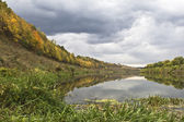 Autumn landscape. — Stock Photo
