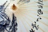 Chinese paper umbrella — Stock Photo
